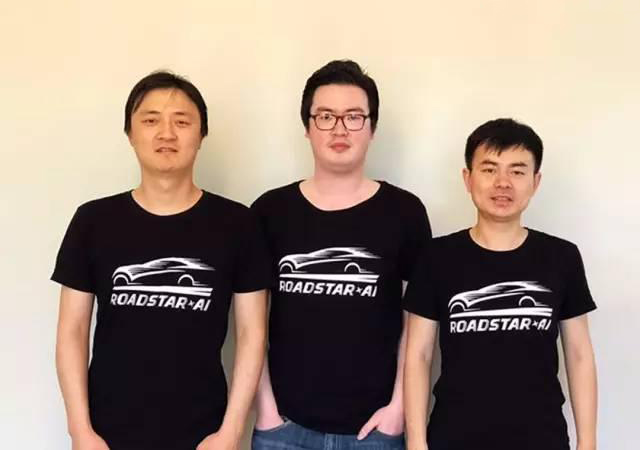 Roadstar.ai获1.28亿美元A轮融资 主攻L4级自动驾驶
