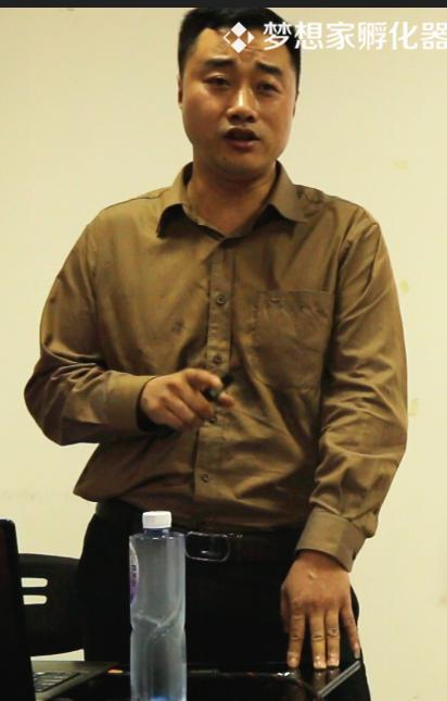 传播易公开课导师九淘管士川:SEO如何优化