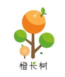 橙长树教育